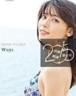 矢島舞美 - Ways 寫真 (2014)