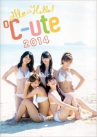 C-ute - アロハロ!3 寫真(2014)