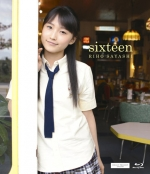 鞘師里保 - sixteen 寫真 (2015)