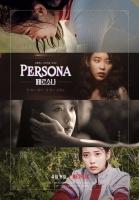 [韓] 女孩,四譯/人格四重奏 (Persona) (2019) [台版字幕]