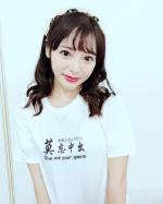 [日][有碼] 小倉由菜 Yuna Ogura 合集 Vol 2 NO.939 NO.953 NO.998
