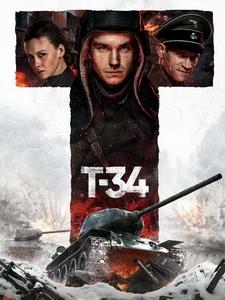 [俄] T-34 坦克 (T-34) (2018)
