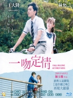 [中] 一吻定情 (Fall in Love at First Kiss) (2018)[台版]