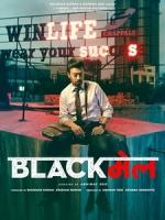 [印] 致命勒索 (Blackmail) (2018)