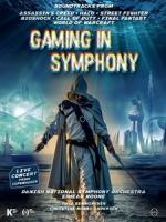 電玩交響樂 (Gaming In Symphony)