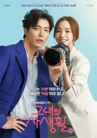 [韓] 她的私生活 (Her Private Life) (2019)[Disc 2/2]
