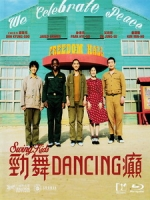 [韓] 搖擺男孩 (Swing Kids) (2018)[台版字幕]