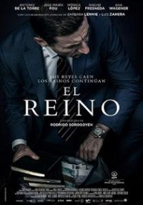 [西] 騙局 (The Realm) (2018) [台版字幕]
