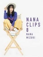 水樹奈奈 - NANA CLIPS 8