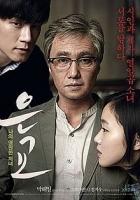 [韓] 蘿莉塔 - 情陷謬思 (A Muse) (2012)