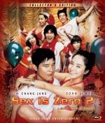 [韓] 色即是空2 (Sex Is Zero II) (2007) [搶鮮版]