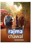 [印] 我的臉友爸爸 (Rajma Chawal) (2018) [搶鮮版]