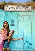 [印] 親愛的總理先生 (Mere Pyare Prime Minister) (2019) [搶鮮版]
