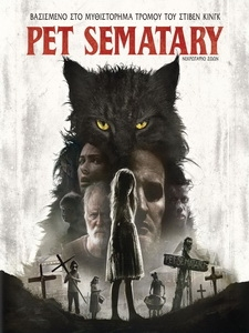 [英] 禁入墳場 (Pet Sematary) (2019)[台版字幕]