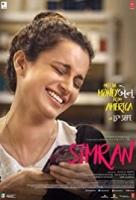 [印] 西姆蘭 (Simran) (2017) [搶鮮版]