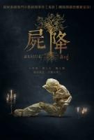 [泰] 屍降 (Reside) (2018) [搶鮮版]