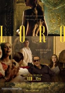 [義] 上流世界 (Loro) (2018)[台版字幕]