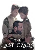 [英] 末代沙皇 (The Last Czars) (2019) [台版字幕]