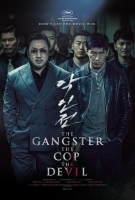 [韓] 極惡對決 (The Gangster the Cop  the Devil) (2019) [搶鮮版]