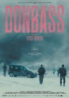 [烏] 著魔的國境 (Donbass) (2018)