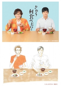 [日] 昨日的美食What Did You Eat Yesterday?  (2019) [台版字幕]