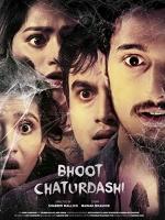 [印] 先人之夜 Bhoot Chaturdashi (2019) [搶鮮版]