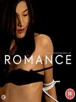 [法] 羅曼史 (Romance) (1999)