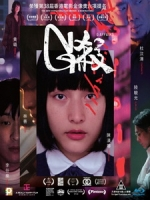 [中] G殺事件 (G Affairs) (2018)
