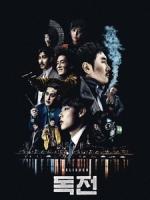 [韓] 信徒 (Believer) (2018)[台版字幕]
