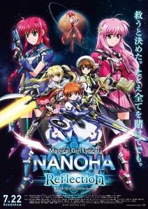 [日] 魔法少女奈葉 (Magical Girl Lyrical NANOHA The MOVIE 3rd Reflection) (2017))