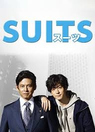 [日] 金裝律師/無照律師  (SUITS) (2018)