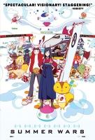 [日] 夏日大作戰 (Summer Wars) (2009) [台版字幕]