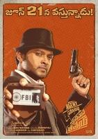 [印] 特工行不行 (Agent Sai Srinivasa Athreya) (2019) [搶鮮版]