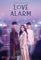 [韓] 喜歡的話請響鈴 (Love Alarm) (2019) [台版字幕]