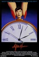 [英] 下班後 (After Hours) (1985) [搶鮮版]