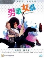 [中] 男歌女唱 (Let s Sing Along) (2001)