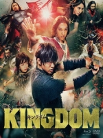 [日] 王者天下 (Kingdom) (2019)[台版字幕]