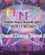 韓國 2019 甜瓜音樂獎 頒獎典禮 (SNG Melon Music Awards 2019)