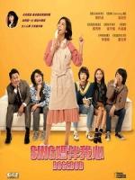 [韓] 她的名字叫薔薇 (Rosebud) (2019)