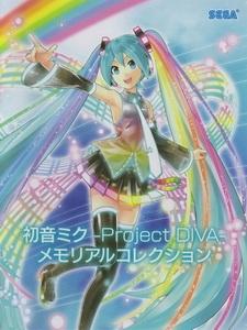 初音未來 - Project DIVA Future Tone DX PS4遊戲藍光特典 [Disc 2/3]