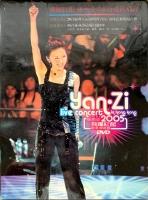 孫燕姿-飛躍紅磡香港演唱會 (2005) [搶鮮版]