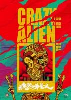 [中] 瘋狂的外星人 (Crazy Alien) (2019) [搶鮮版]