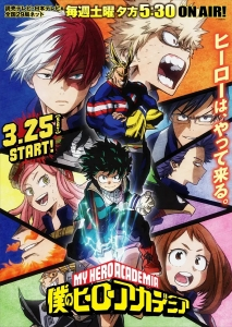 [日] 我的英雄學院 第二季 (Boku no Hero Academia S02) (2017) [台版字幕]