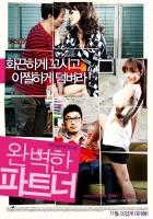 [韓] 完美搭檔 (Perfect partner) (2011) [搶鮮版]
