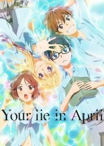 [日] 四月是你的謊言 (四月は君の/Your Lie in April) (2014)
