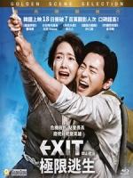 [韓] 極限逃生 (EXIT) (2019)[台版字幕]