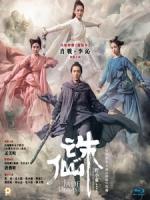 [中] 誅仙 (Jade Dynasty) (2019)