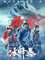 [中] 冰峰暴 (Wings Over Everest) (2019)[台版字幕]
