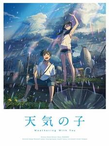[日] 天氣之子 (Weathering With You) (2019)[台版字幕]