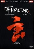 [法] 狂怒/怒之拳 (Fureur) (2003) [搶鮮版]